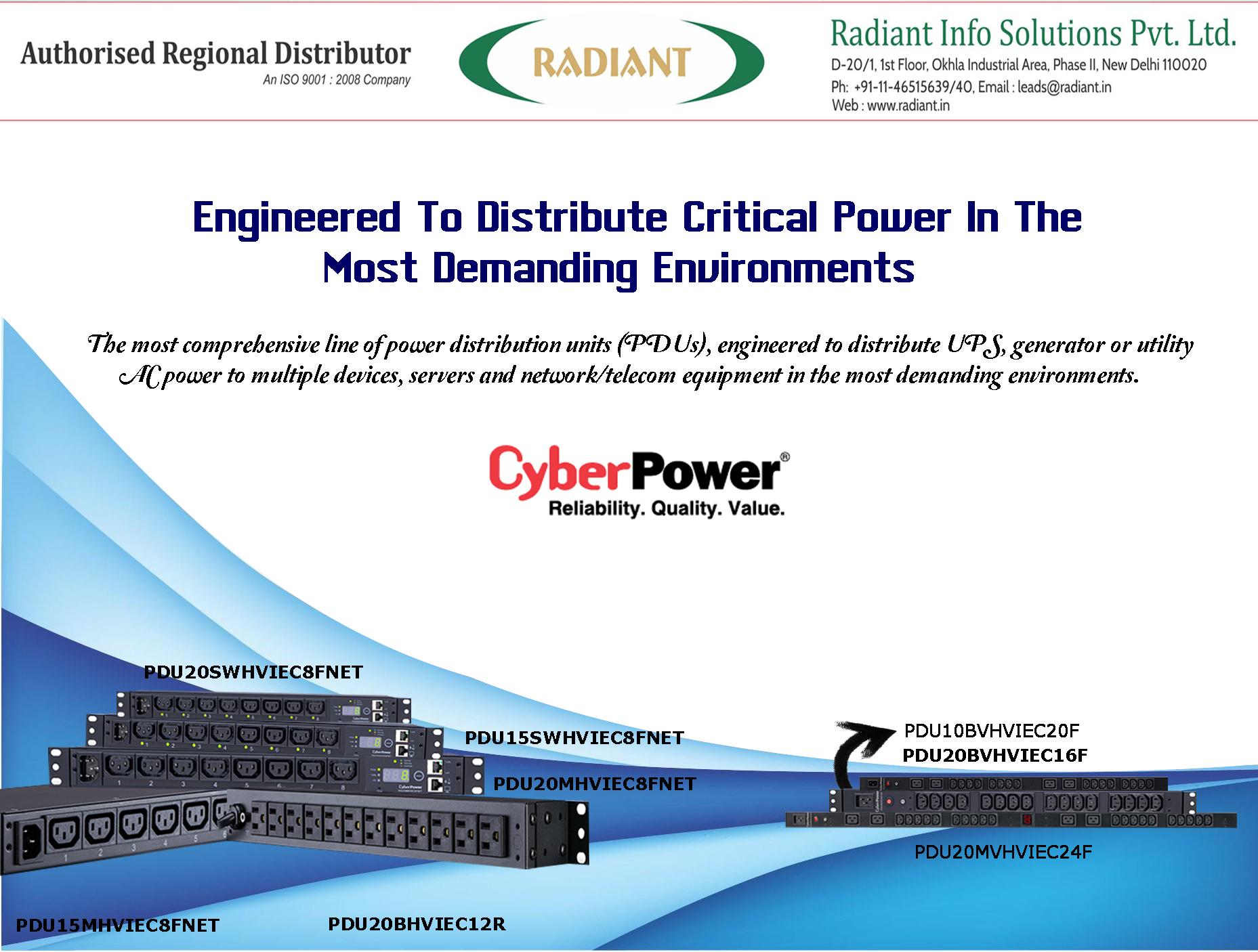 cyberpower edm123-BLUEE