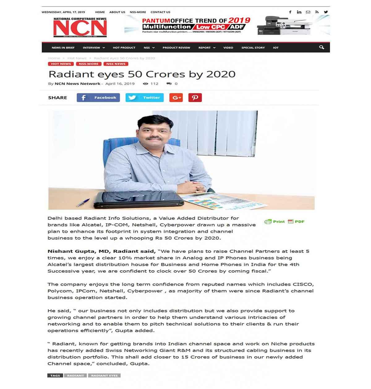 ncn-news-radiant-eyes-50-crores-by-2020
