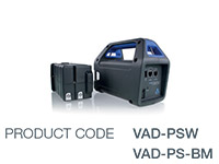 POINTSOURCE Wireless_VAD-PSW